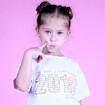 Camiseta Infantil - Kit Reveillon 2018